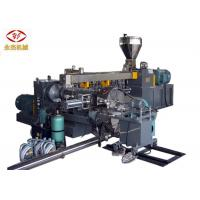 Quality Horizontal Two Stage Extruder Equipment With Internal Mixer Bucket Elevator for sale