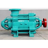 Quality D type cast iron and SS multistage boiler feeding pump and clean water pump for sale