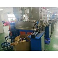 Buy cheap FTTH Drop Fiber Optic Cable Machine , Low - Noise Wire Making Machine from wholesalers
