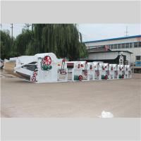 Buy cheap Waste Cotton Recycling Machine from wholesalers