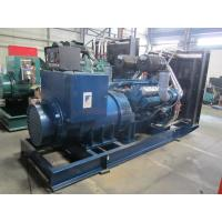 Quality Blue Open Diesel Generator , 1500RPM Diesel Generator Set for sale