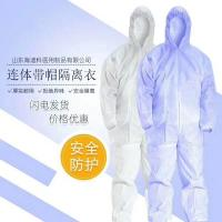 Quality Medical isolation clothing Medical isolation shoe cover Medical conjoined isolation clothing for sale