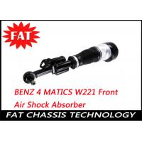 Quality Air Spring Strut 2213200538 2213205413 Mercedes-benz Air Suspension 4 Matic Front Right for sale