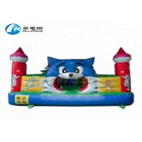 Quality top sales inflatable  bouncing castle, blue cat paradise inflatable castle, mini-inflatable bouncer for backyard for sale