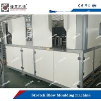 China Compact Structure Fully Automatic Bottle Blowing Machine 10L Operate Consistently for sale