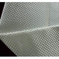 Quality Fiberglass woven roving cloth (ISO9001) for sale