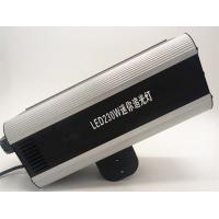 Quality Portable DMX 7R 230W Led Stage Lighting Spotlight , Remote Control Stage Spotlight for sale