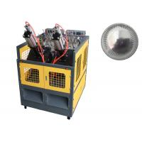 Quality Commercial High Power Disposable Paper Plate Making Machines For 3 -11.5 Inch Plate for sale