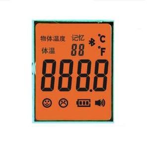 Buy cheap Lcd 7 Segment Display Infrared thermometer Lcd Screen for Infrared thermometer from wholesalers