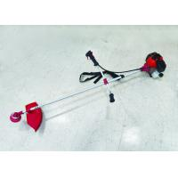 China Low Emission Heavy Duty Petrol Brush Cutter With Semi Automatic Line Dispenser on sale