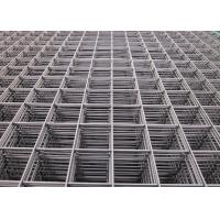 Quality Electro Galvanized Steel Wire Fencing / Welded Wire Mesh Panels Corrosion Resistance for sale
