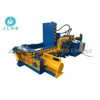 Buy Aluminum Can Used Scrap Metal Baler And Compactor Automatic Operating at wholesale prices