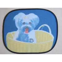 Quality Promotional Car Sunshade for sale
