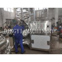 Quality High Speed Vacuum Emulsifying Mixer Stable Mechanical Transmission for sale