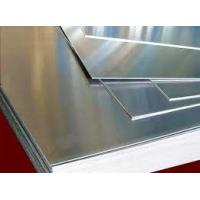 Quality 5754 aluminum sheet, 3mm alloy sheet, good used in flooring applications for sale