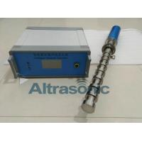 Quality Ultrasonic Dispersing Equipment With Nine Section Whip Tool / 316 SUS Quick Flange for sale