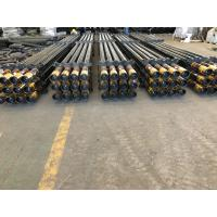 Quality API 5CT Standard L80 13Cr 9-5/8 Casing Pipe for sale