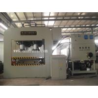Quality hydraulic press machine for steel door skin for sale