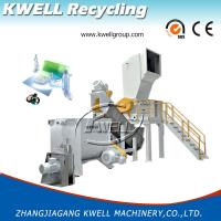 China 300-1000kg/h Mineral Water Bottle Recycling Line, PET Bottle Washing Machine on sale