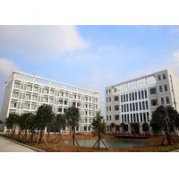 Nanjing Ourgreen Corporation Ltd