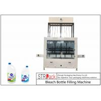 Quality PLC Control 10 Heads Gravity Bottle Filling Machine For 1 - 5L Bleach Cleaner for sale