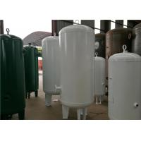 Quality White Vertical Air Compressor Storage Receiver Tank With Flange Connector for sale