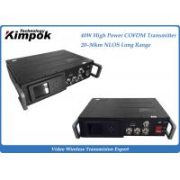 Buy 40W High Power Long Range Video Transmitter 30km NLOS Mobile Video Wireless Transmission at wholesale prices