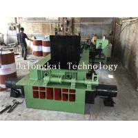 Quality Horizontal Hydraulic Scrap Baling Press Machine / Scrap Metal Baler For Aluminum for sale
