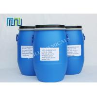 Quality 100-09-4 4-Methoxybenzoic Acid Chemical Raw Materials In Cosmetic for sale