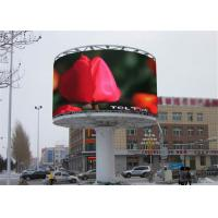 Quality Ultrathin Full Color LED Display P25 High Precision Outdoor with Nova / Linsn Control system for sale