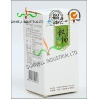 Quality Metallic Lamination Medicine Packaging Box , Vials Bottle Cardboard Packing Boxes for sale