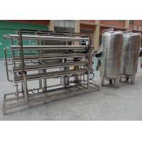 2TPH Commercial RO Reverse Osmosis Water Purification System With Automatic Tank For Pure / Drinking/ Industrial Water