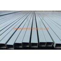 "Quality 3/8"" - 20"" Welded Hollow Section Square Steel Pipe / Tube STK500, STK400, ST37-2 for sale"