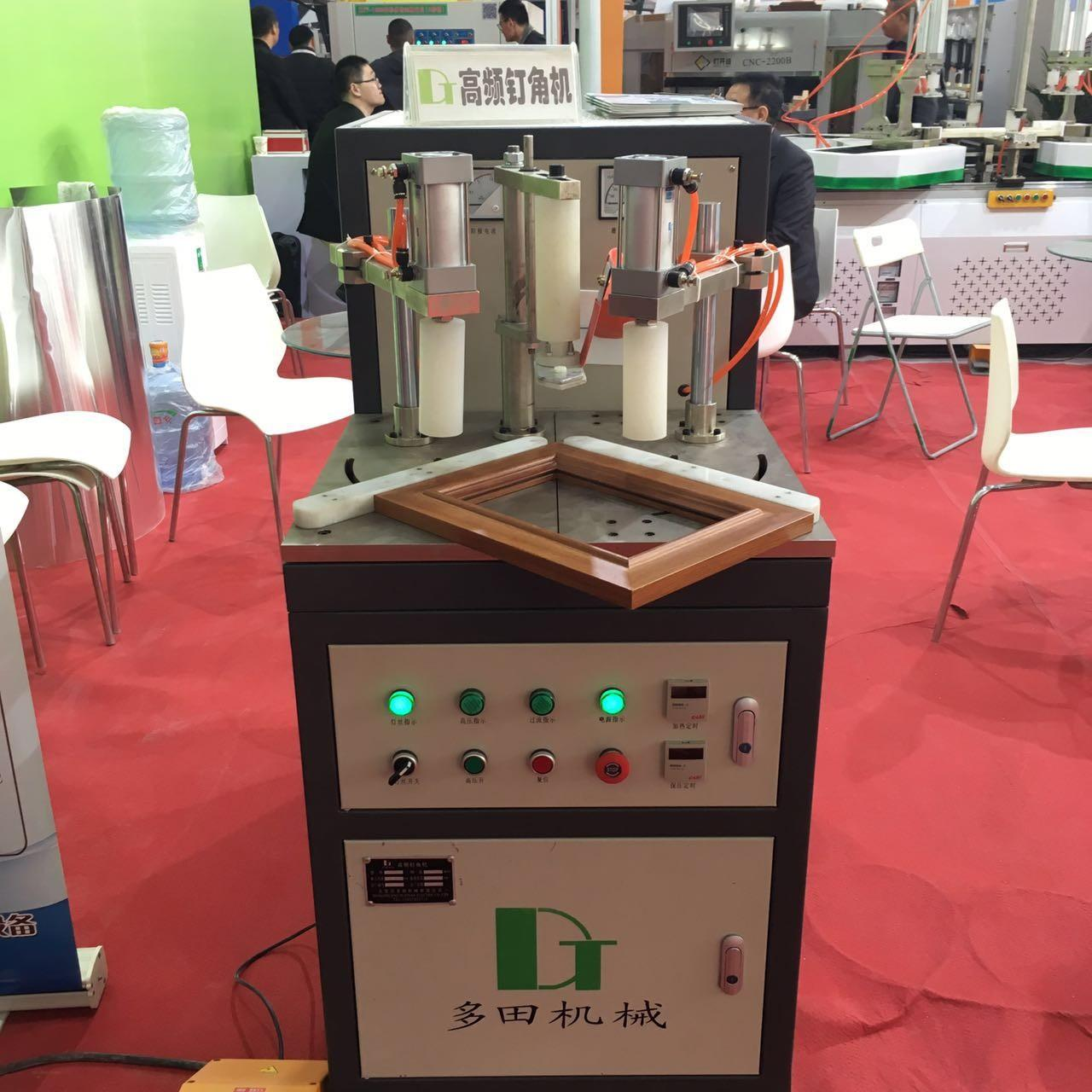 Quality Radio Frequency Wood Frame Joining Press Machine From Duotian for sale