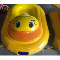 China Fiberglass kids animal design Inflatable Electric Boats Water Pool Bumper Boat on sale