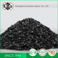 Quality 6-12 Mesh 1100mg/g Coconut Granular activated carbon for Gold Mining/Gold Extraction for sale