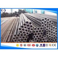 Quality 8620 / 20CrNiMoA Mechanical Alloy Steel Tube Black Surface Q+T Heat Treatment for sale