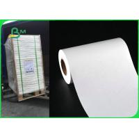 Quality Bleached MG White Kraft Paper Roll For Medical Package 32grams 35grams 40grams for sale