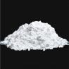 Quality 45um Talcum Powder for IP testing purpose in Lab for sale