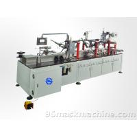 Quality cup mask production line supplier in china for sale