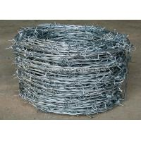 Quality Modern Galvanized Barbed Wire Machine 2.2kw With Electric Galvanized Wire for sale