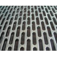 Quality stainless steel slotted hole perforated metal sheet (manufacturer) for sale