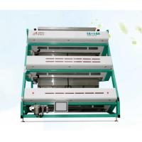 Quality Fully Automatic Tea Color Sorter Machine With Intelligent LED Control System for sale