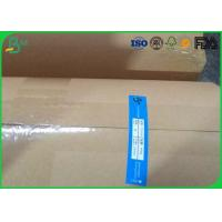 Quality Waterproof Matte Coated Plotter Paper , 80gram 90gram 100gram CAD Paper Rolls for sale