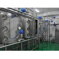 Buy cheap Split Type Full Automatic CIP Cleaning System 10TPH SUS304 Producttion Line Washer from wholesalers