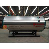 Quality Oil And Gas Fired Hot Water Boiler for Office Buildings / Swimming Pool for sale