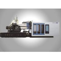 Quality Professional Abs Injection Molding Machine , Plastic Box Making Machine  Low Noise for sale