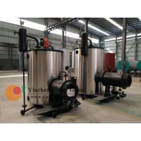 Quality Commercial Vertical Steam Boiler Quality Assurance 0.5 ton For Food Industry for sale