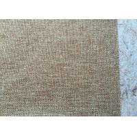 Quality Odorless Hemp Fiber Fireproof Fiberboard , Decorative Fire Retardant Panel Board for sale
