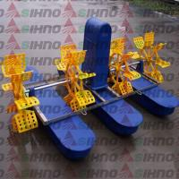 Buy cheap High Efficiency Fish Shrimp Prawn Farming Pond Paddle Wheel Aerator from wholesalers